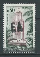 ALGERIE 1962 . N° 357 . Neuf * (MH) - Algeria (1962-...)
