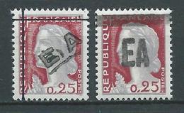 ALGERIE 1962 . N° 355 En 2 Exemplaires . Neufs ** (MNH) - Algeria (1962-...)