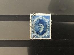 Egypte / Egypt - Koning Fouad I (15) 1923 - Égypte