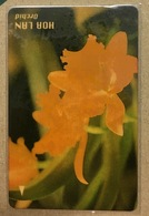 Vietnam Viet Nam Used Magnetic Phone Card / Phonecard : Orchid - RARE - Vietnam