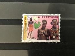 Ethiopië / Ethiopia - Stammen (4) 2014 - Ethiopia