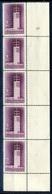 1958 Televízió Bélyeg ötös Csík , Jobb Oldali üres Mezővel   /  1958 Television Stamp Line Of 5, Empty Field On Right Si - Covers & Documents