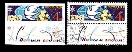 RUSSIE 1963 / LOT DE TIMBRES COLOMBE - Columbiformes