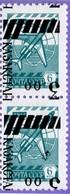 Kazakhstan 1992. Surcharges On Stamps Of USSR. Mi# 14. Inverted. MNH** - Kazakhstan