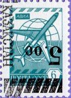 Kazakhstan 1992. Surcharges On Stamps Of USSR. Mi# 16. Inverted. MNH** - Kazakhstan
