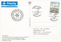 Aland 1997 Eckerö Stir Ship Boat Landscape Viewcard - Aland