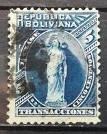 BOLIVIA Fiscal Tax Stamp Transactions Transsaciones - Bolivia