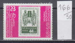 50K166 / 2802 Bulgaria 1978 Michel Nr. 2737 - STAMPS ON STAMPS Cyril And Methodius , International Stamp Exhibition - Stamps On Stamps