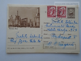 D162527 Postal Stationery  - Romania  - Rafinaria Brazi  1965  -Oil Refinery Petroil  - Raffinerie De Pétrole - Entiers Postaux