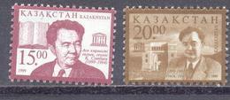 1999. Kazakhstan, K. Satpaev, Scientist-geologist, 2v, Mint/** - Kazakhstan