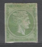 GRECE: N°19 *        - Cote 250€ - - 1861-86 Gran Hermes