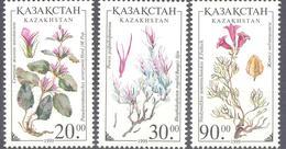 1999. Kazakhstan, Flora Of Kazakhstan, 3v, Mint/** - Kazakhstan