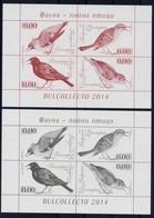 Songbirds - Bulgaria / Bulgarie  2014 - Sheets Souvenir - Songbirds & Tree Dwellers