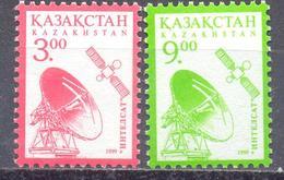 "1999. Kazakhstan, Space, Satellites ""Intelsat"" Communication, 3.00 & 9.00, 2v,  Mint/** - Kazakhstan"