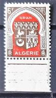 ALGERIE - N° 265 - Neuf SANS Charnières ** / MNH (bord De Feuille) - Algeria (1924-1962)