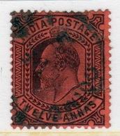 India 1902 King Edward VII Twelve Anna Purple/red Used Stamp. - India (...-1947)