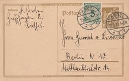 Allemagne Entier Postal Inflation Cassel 1924 - Stamped Stationery