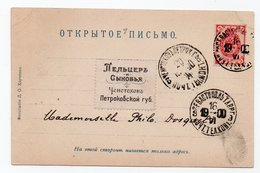 1900. Russia. Poland. Częstochowa Label. Sevastopol Postcard. - 1857-1916 Imperium