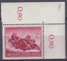 DR 879 X, Eckrand Or, Postfrisch **, Tag Der Wehrmacht  1944 - Allemagne