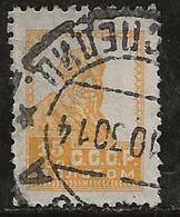 Russie 1925-1927 N° Y&T :  298 (fil. C) Obl. - 1923-1991 URSS