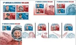Niger 2013, Space, 45th Death Yuri Gagarin, 4val In BF+7BF - Niger (1960-...)