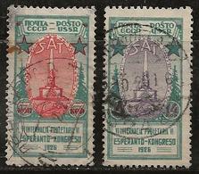 Russie 1926 N° Y&T :  357 Et 358 Obl. - 1923-1991 URSS