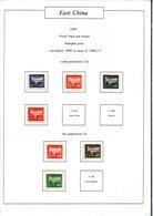 Shanghai Print Postal Train & Runner Perf. 12½ And Three Values Perf 14x14  (C8-14) - Ostchina 1949-50