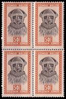 Congo 0294** X4  Masque  MNH - - Congo Belge