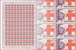 Congo 0502** 20f Feuille /  Sheet De 100 - Croix Rouge - MNH- - République Du Congo (1960-64)