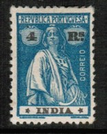 PORTUGESE INDIA  Scott # 401* VF MINT HINGED (Stamp Scan #436) - Inde Portugaise