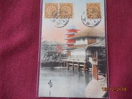 Carte De Chine Avec Timbres Et Belles Obliteration De 1912 (correspondance Militaire) - Chine
