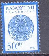 2000. Kazakhstan, Definitive, 50.00/1999, 1v, Mint/** - Kazakhstan