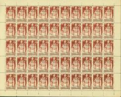 Vietnam 1945 - Feuille Complète Michel Nº10 - Emission Sans Gomme (DE) DC1236 - Vietnam