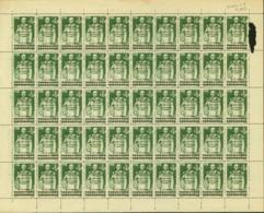 Vietnam 1945 - Feuille Complète Michel Nº9 - Emission Sans Gomme - Petit Défaut (DE) DC1238 - Vietnam