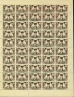 Vietnam 1945 - Feuille Complète Michel Nº19a - Emission Sans Gomme - Surcharge Verte - Cote 600$(DE) DC1239 - Vietnam