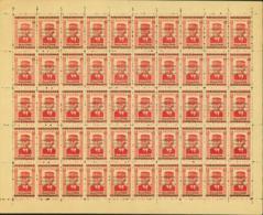 Vietnam 1945 - Feuille Complète Michel Nº15 - Emission Sans Gomme (DE) DC1243 - Vietnam
