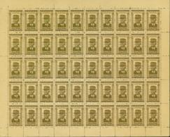 Vietnam 1945 - Feuille Complète Michel Nº13Ac - Emission Sans Gomme - Dentelure 11-1/2 X 14 - Cote 600$ (DE) DC1245 - Vietnam