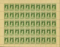 Vietnam 1945 - Feuille Complète Michel Nº25 - Emission Sans Gomme  (DE) DC1247 - Vietnam