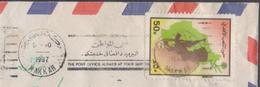 SAUDI ARABIA Postal History Cover, Used 5.10.1987 From MAKKAH, With Slogan Postmark - Arabie Saoudite