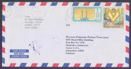 SAUDI ARABIA Postal History Cover, Used 31.1.2003 From JEDDAH - Arabie Saoudite