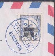 SAUDI ARABIA Postal History Cover, Used 1999 From ALMAKHWA - Arabie Saoudite
