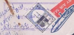 SAUDI ARABIA Postal History Cover, Used 2004 From Un-readable Post Office - Arabie Saoudite