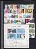 TIMBRE FRANCE ...année 1975 Complete En Luxe**   Ref 181218008 - Neufs