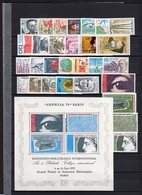 TIMBRE FRANCE ...année 1975 Complete En Luxe**   Ref 181218008 - France