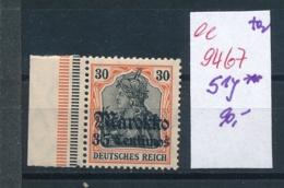 D.-Post Marokko Nr. 51y   **   (ee9467  ) Siehe Scan - Deutsche Post In Marokko