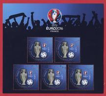 France 2016 Feuillet N 5050A (o) - Blocs & Feuillets