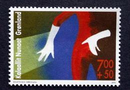 Greenland 2010   Minr.558   MNH  ( ** ) ( Lot  F  1069) - Unused Stamps