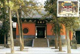 CHINE. N°3305-8 De 1995 Sur 4 Cartes Maximum. Temple Shaolin. - Bouddhisme