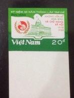 Vietnam MNH Imperf Stamps 1988 : 30th Anniversary Of Viet Nam Magazine (Ms547) - Vietnam