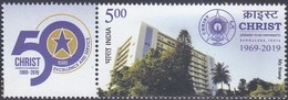 India - My Stamp New Issue 11-07-2018 (Yvert 3107) - India